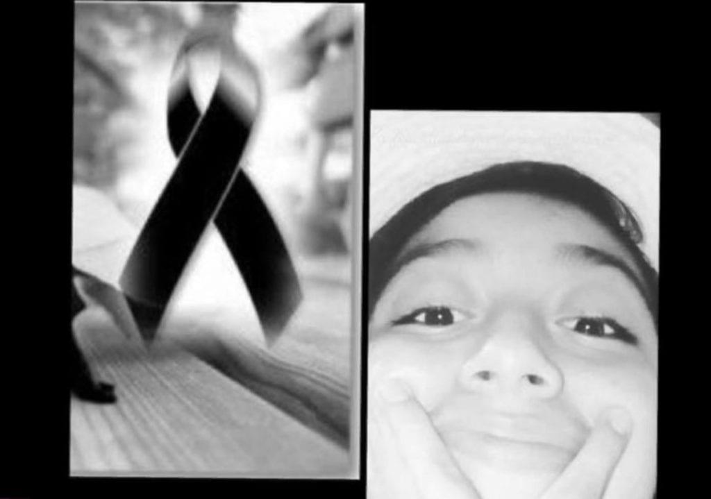 El 3 de junio, Itzel Dayana se encontraba en su casa estudiando y haciendo su tarea, mientras su mamá trabajaba en Nanchital, Veracruz, cuando sujetos ingresaron a su casa, la golpearon, maniataron, violaron y asesinaron.